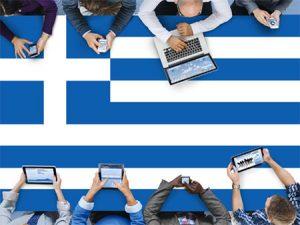 Greece-Free-Wi-Fi